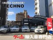 オートガレージ テクノ