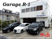GARAGE R-1