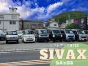 リフトアップ専門店 Sivax