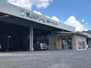 株式会社JAドリーム 上郡オートセンター