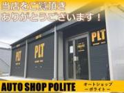 Auto Shop Polite オートショップポライト