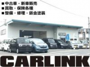 CARLINK カーリンク