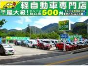 あっぷる関西 神戸有馬店