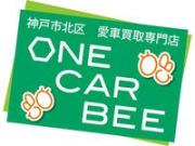 ONE CAR BEE 愛車買取専門店(あいしゃかいとりせんもんてん)