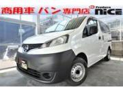 (株)K Produce nice(ケイプロデュースナイス)新車・未使用車専門店