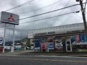 和歌山三菱自動車販売株式会社 高野口店