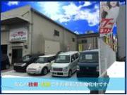 Garage Friends ガレージ フレンズ