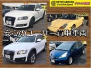 有限会社コンプリートスピード 新車・下取りダイレクト販売専門店
