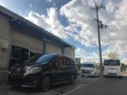 (株)松本自動車