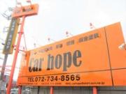Car hope カーホープ