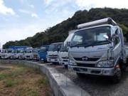 Gライオン・レントオール(株) トラック事業部 徳島営業所
