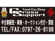 Total Car Shop Cross Support