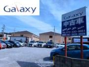 GALAXY AUTO西宮店