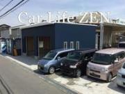 Car Life ZEN(カーライフ・ゼン)