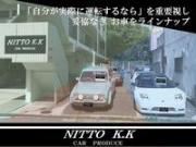ニットーK.K