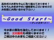 Good Start~グッドスタート~