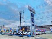 ネッツトヨタ西日本(株)麦野U-Carセンター