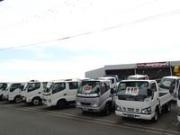 ジャパングループ2 トラック専門店