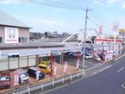 ホンダカーズ福岡 八幡西店