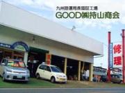 GOOD (株)持山商会