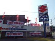北九州カーサービス株式会社