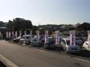 CarShop Maria カーショップマリア