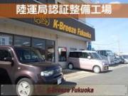 K-Breeze Fukuoka ケイブリーズフクオカ