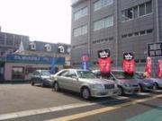 大楠オートセンター
