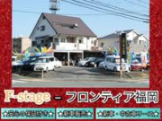 F-stage フロンティア福岡