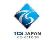 株)トータルカーサービスジャパン 折尾支店 スズキアリーナ折尾