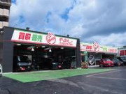 (株)アップルカーセールス 福岡 博多バイパス店