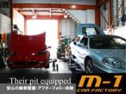 m-1 CAR FACTORY エムワンカーファクトリー 株式会社エムワン