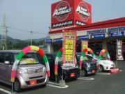 スーパーオートバックス SA大野城御笠川店