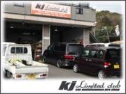 株式会社 北山自動車