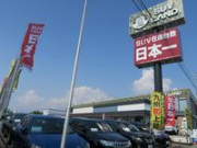 SUV LAND 福岡