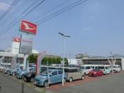 北九州ダイハツ販売株式会社 U-CAR小倉