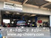 オートガレージチェリー AUTO GARAGE CHERRY