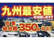株式会社 小郡車輌 本店(防衛省共済組合指定店)