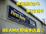 First Auto ファースト・オート