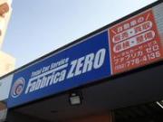 Total Car Service Fabbrica ZERO ファブリカ ゼロ