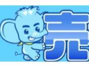 株式会社NANSHOトレーディング