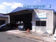 Garage e`s (ガレージイーズ)