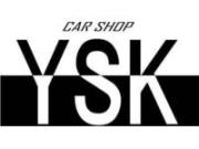 自社ローン専門店 株式会社AXIS