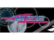 AZLEAD モータープロジェクト アズリード