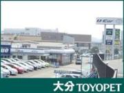 大分トヨペット株式会社 Z-R府内大橋店