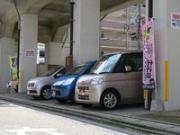 江口自動車