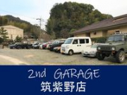 2nd GARAGE セカンドガレージ 筑紫野店