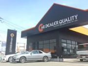 CAR DEALER QUALITY 朝倉店