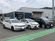 TKトレーディング