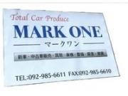 MARK ONE(マークワン)